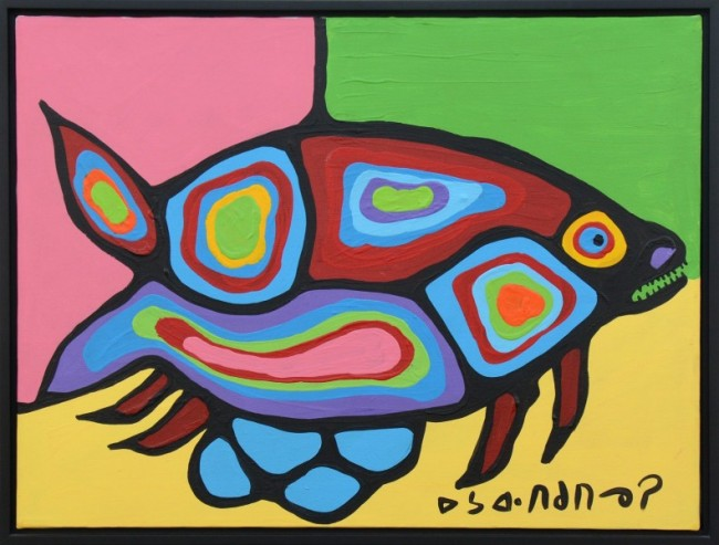 Fish with Eggs by Norval Morrisseau