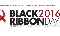 BLACK RIBBON DAY 2016, AUGUST 27, 2016, TORONTO CITY HALL ROTUNDA
