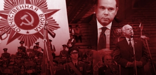 UPNORTH: A PEDIGREE OF REPRESSION: PUTIN'S NEW CHIEF-OF-STAFF