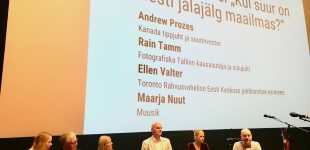 Estonian Centre Project Update - Estonia's Ministry of Culture held a well-attended conference in Tallinn on July 3, 2019 within esto2019 to discuss how to strengthen Estonia's footprint around the world.