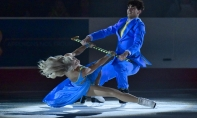 PHOTOS - Skate Canada hosted Gala Exhibition 2020